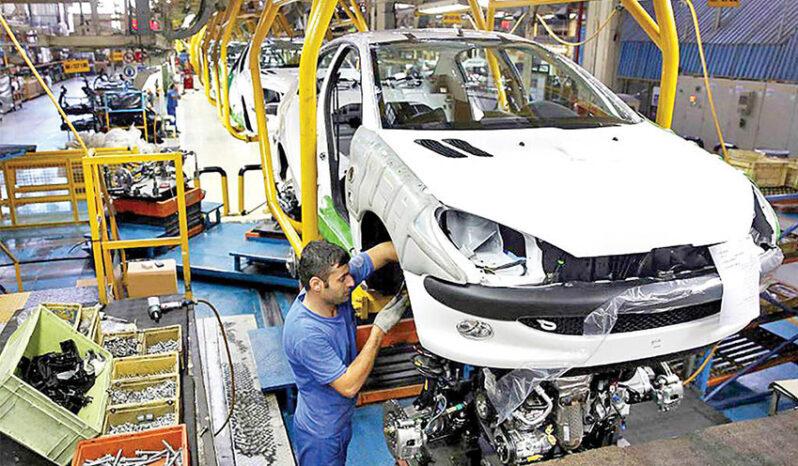 صنعت خودرو ایران