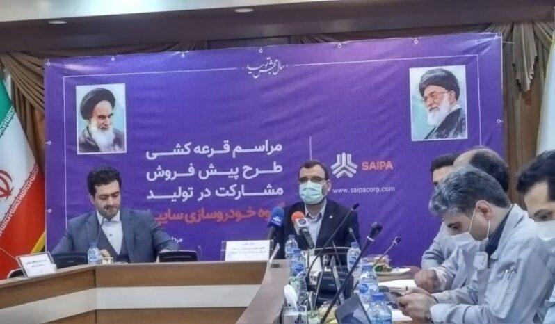 مجید باقری قائم مقام فروش سایپا