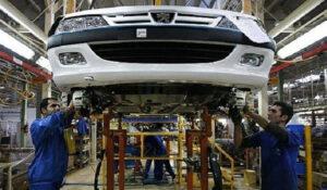 ایران خودرو مازندران