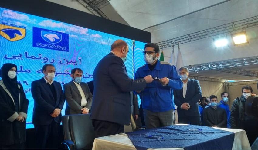 تفاهم نامه همکاری تولید پیشرانه سه سیلندر ایران خودرو 2