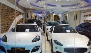 خودرو گران قیمت