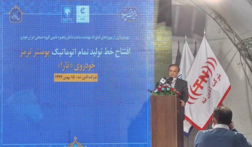 علی رضا رزم حسینی وزیر صمت