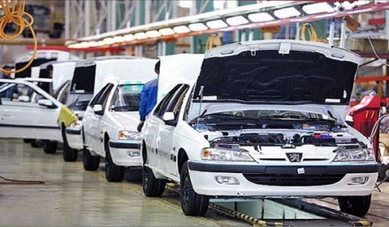 بازار خودرو ایران