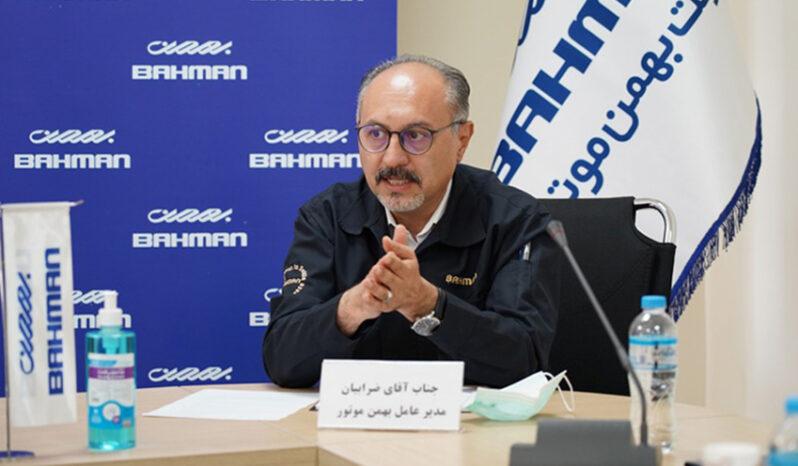 بهمن موتور