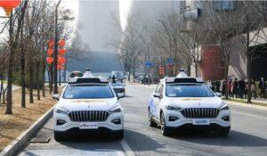 تاکسی خودران Baidu